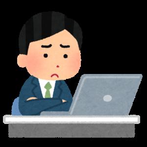 中小企業 Webサイト ない デメリット
